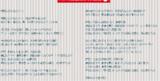 Click image for larger version  Name:Kisetsu wa Tsugitsugi Shindeiku (Official Kanji).png Views:56 Size:68.9 KB ID:84376