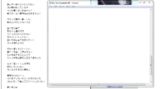 Click image for larger version  Name:Notepad Random.png Views:20 Size:88.5 KB ID:86172