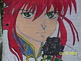 Click image for larger version  Name:Kurama.JPG Views:9 Size:1.02 MB ID:50733