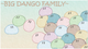 Because I am in love withthe dango family, I wanna make my own Big Dango Family in AF <3 <br />  Anyone can join of course, specially if you love dango~ [Clannad inspired]<br />  You...